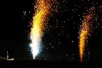 Eventi di Capodanno a Verbania e provincia Foto